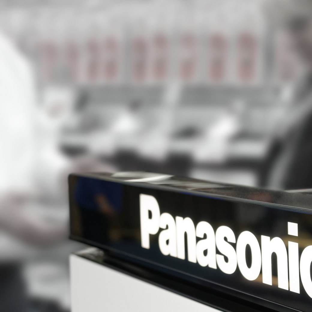 Stein-Instore-Training-Panasonic-DECT