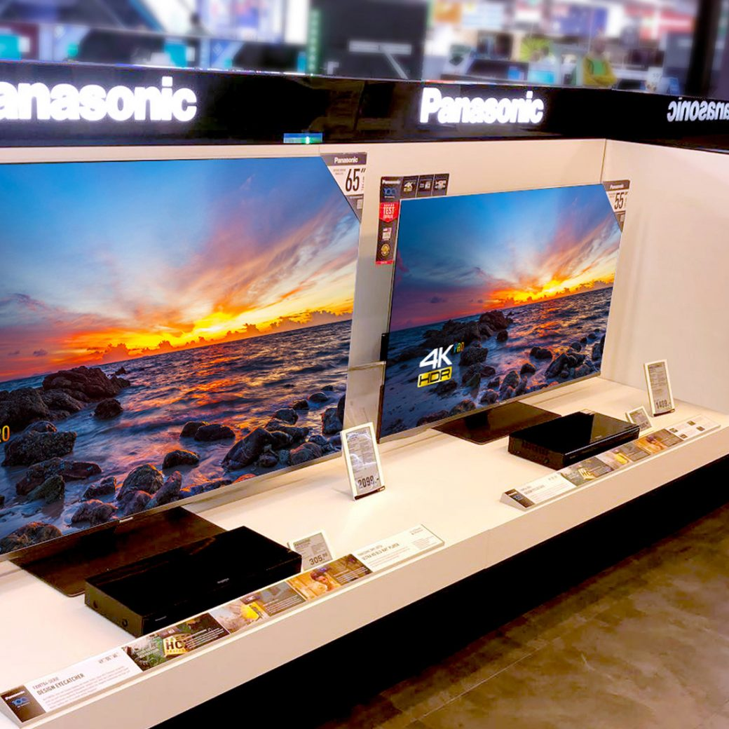Panasonic POS-Design